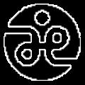 東淀川区老人福祉センターだより令和元年9月号を発行しました。