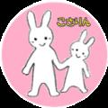 令和2年8月の子育てサービス利用者支援(こさりん)の相談予定日のお知せ